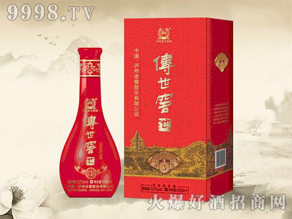 传世窖池酒绵柔3