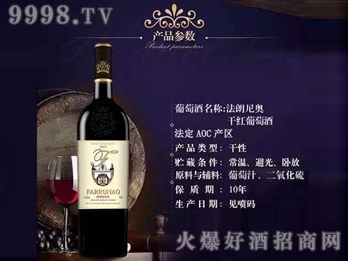 法朗尼奥干红葡萄酒