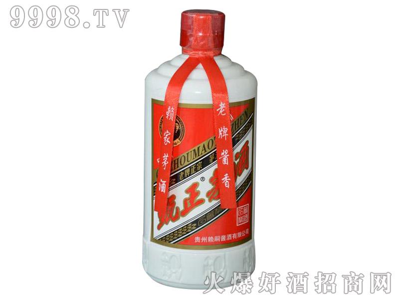 赖嗣-甄正茅酒