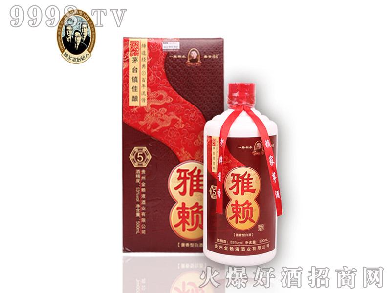 赖嗣-雅赖酒(5年)