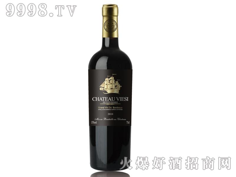 小石庄园干红葡萄酒