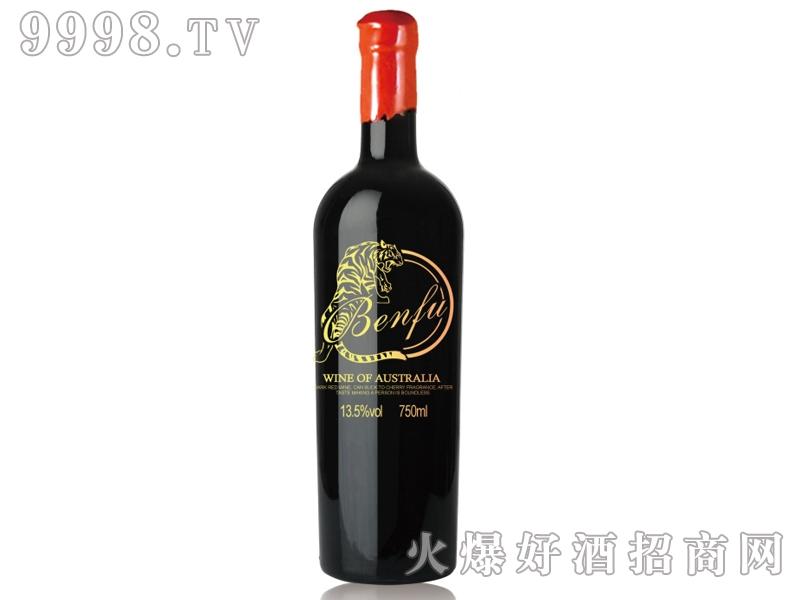 奔虎烤花腊封干红葡萄酒
