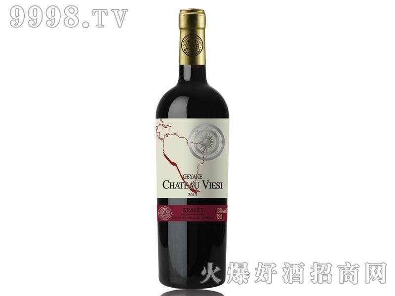 格雅客庄园干红葡萄酒