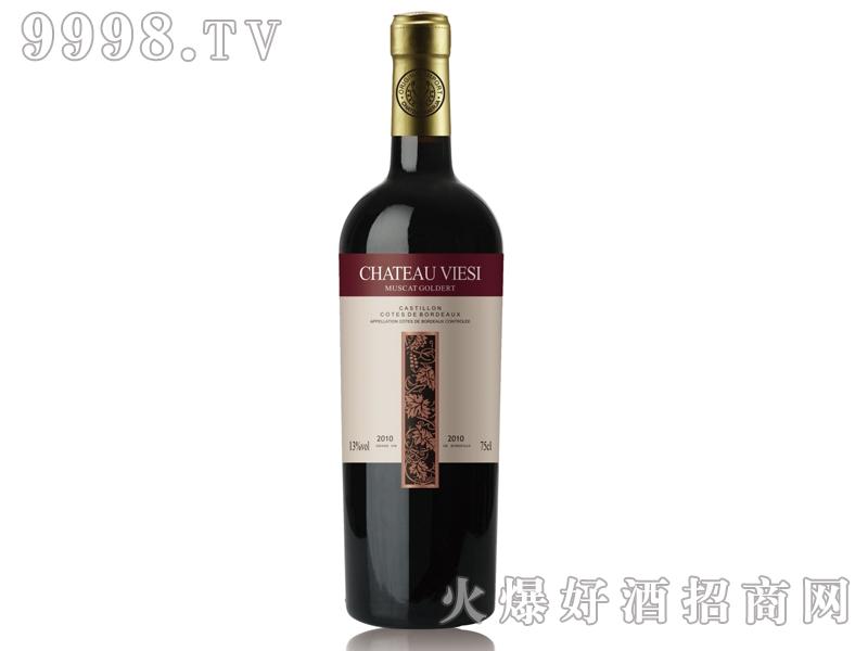 高德特酒庄干红葡萄酒