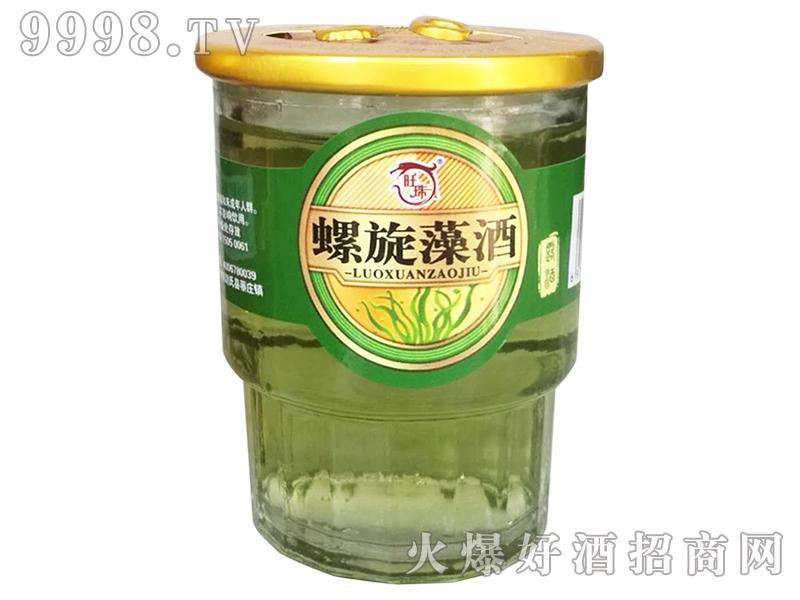螺旋藻酒杯装