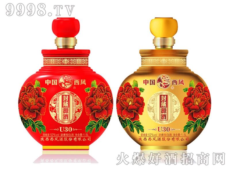 西凤封藏源酒U30 52度 1500ml