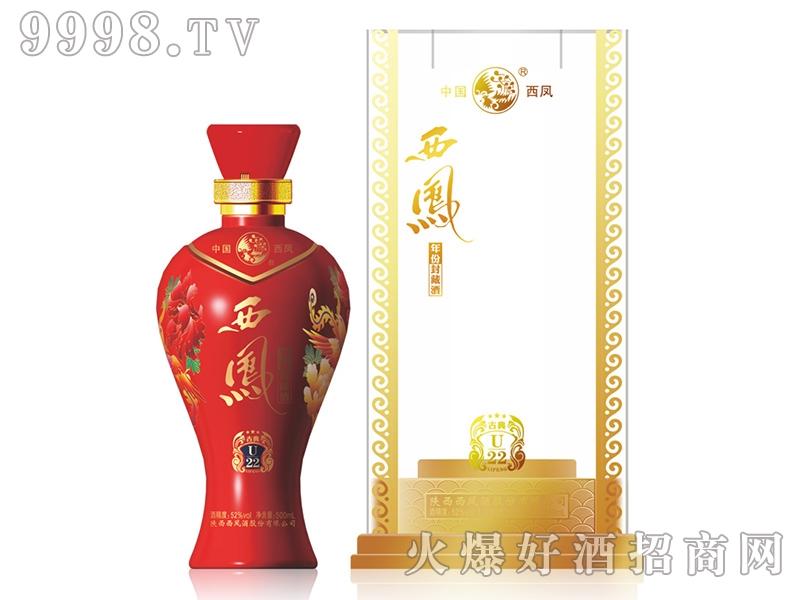西凤封藏酒古典U22 52度 500ml