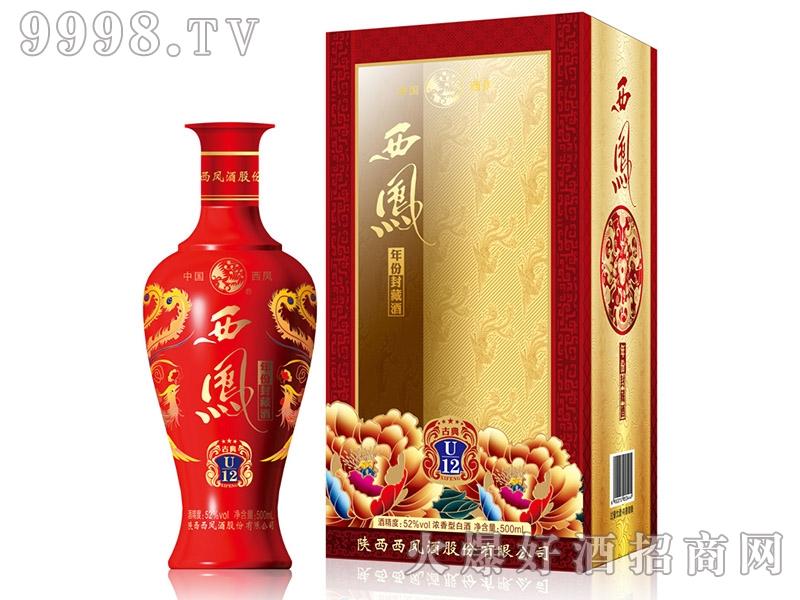 西凤封藏酒古典U12 52度 500ml