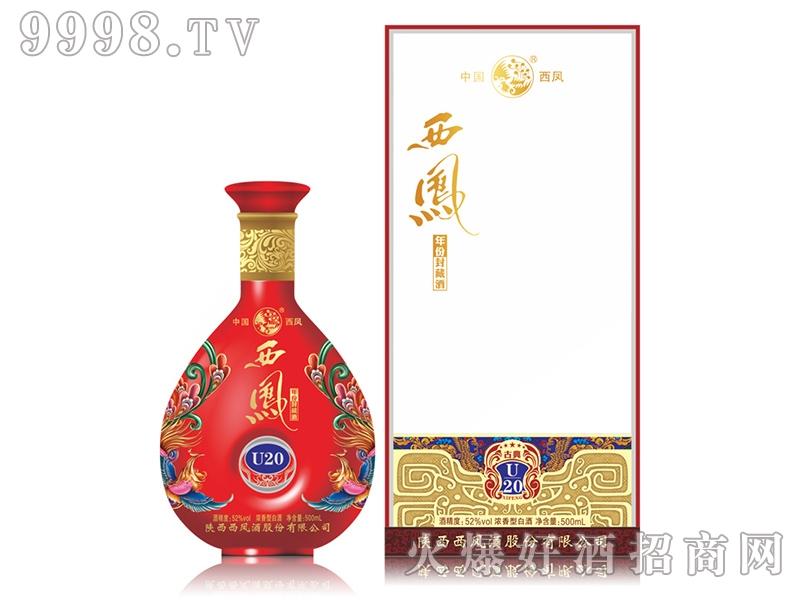 西凤封藏酒古典U20 52度 500ml
