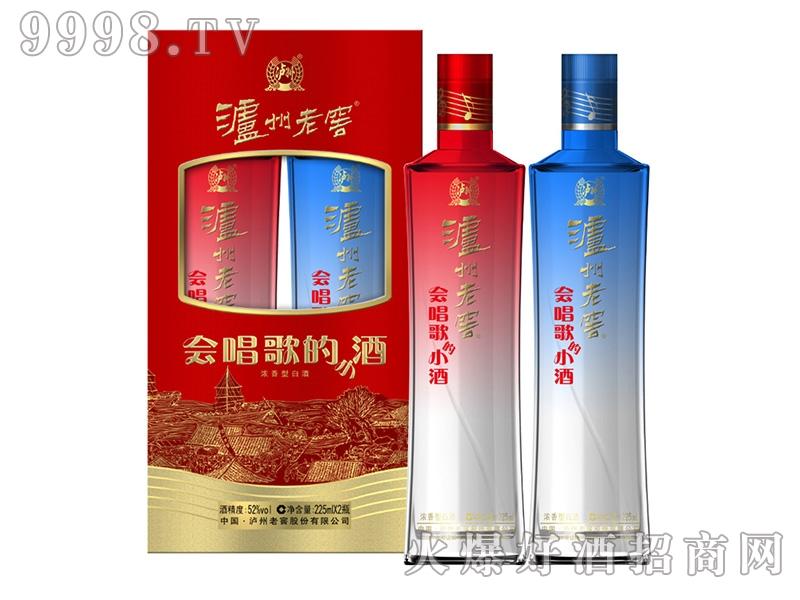 泸州老窖 会唱歌的小酒 52度 225ml