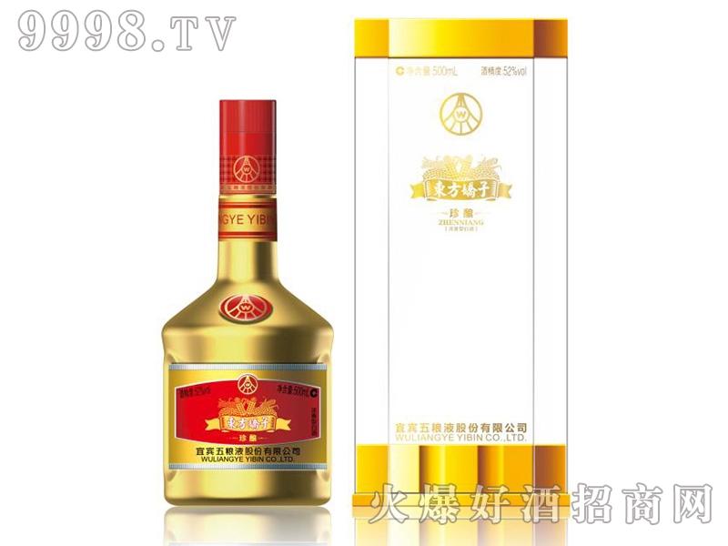 五粮液 东方娇子珍酿52度 1500ml-白酒招商信息