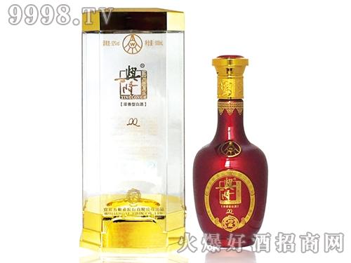 兴隆酒QQ珍藏