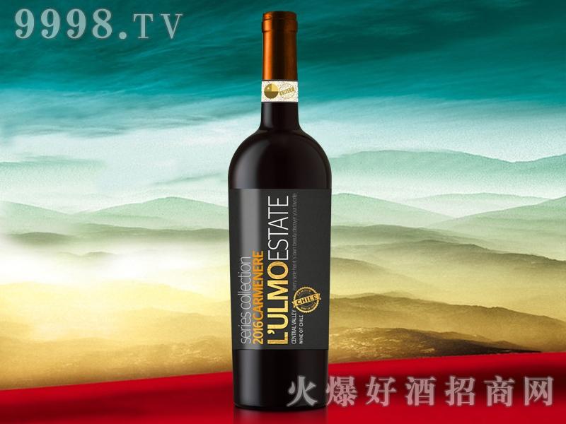乌摩窖藏佳美娜干红葡萄酒