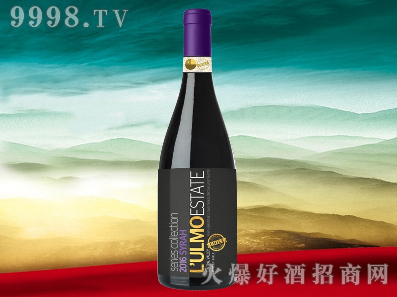 乌摩窖藏西拉干红葡萄酒