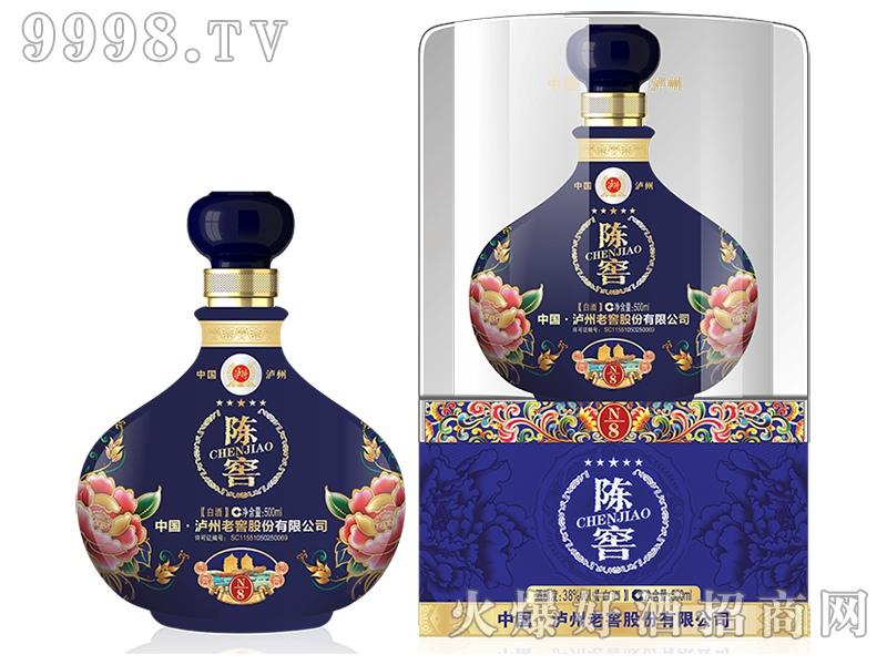 陈窖酒N8(蓝)