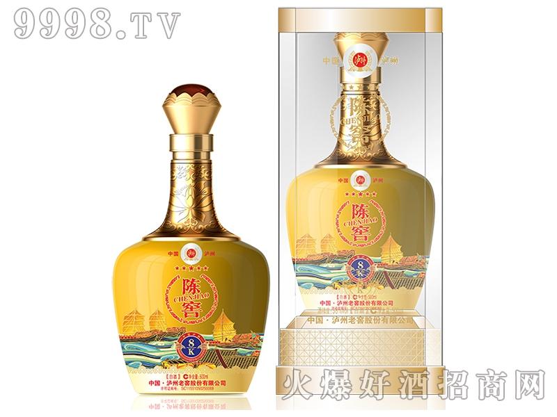 陈窖酒8K(黄)38°