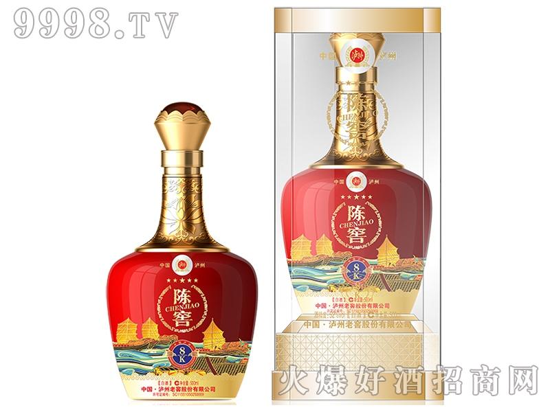 陈窖酒8K(红)52°