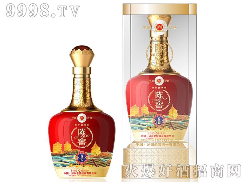 陈窖酒8K(红)38°
