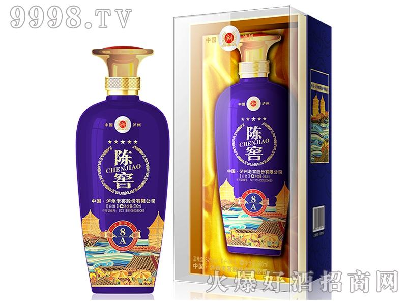陈窖酒8A(蓝)
