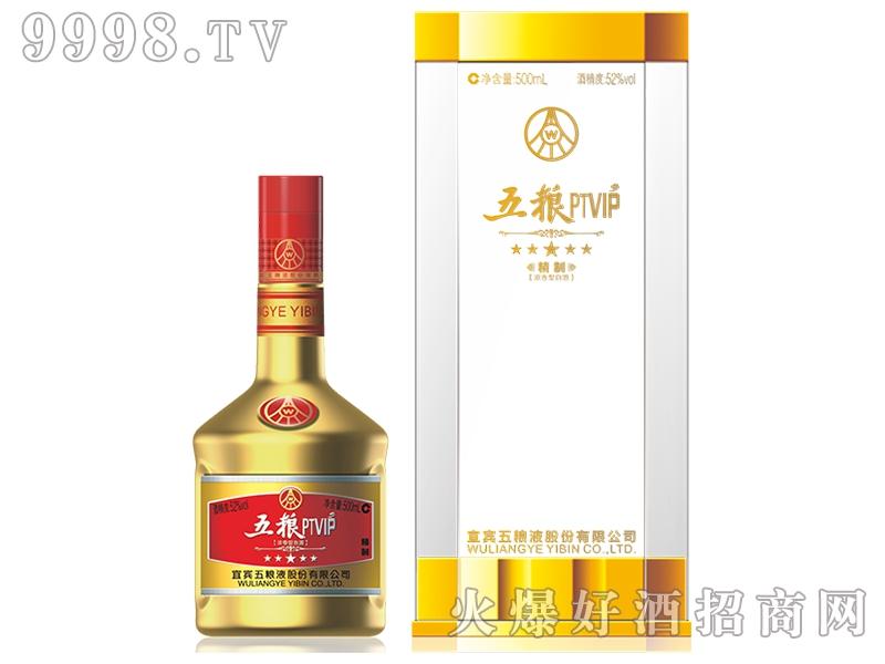 五粮PTVIP酒精制