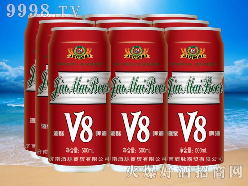 酒脉V8啤酒500ml×9