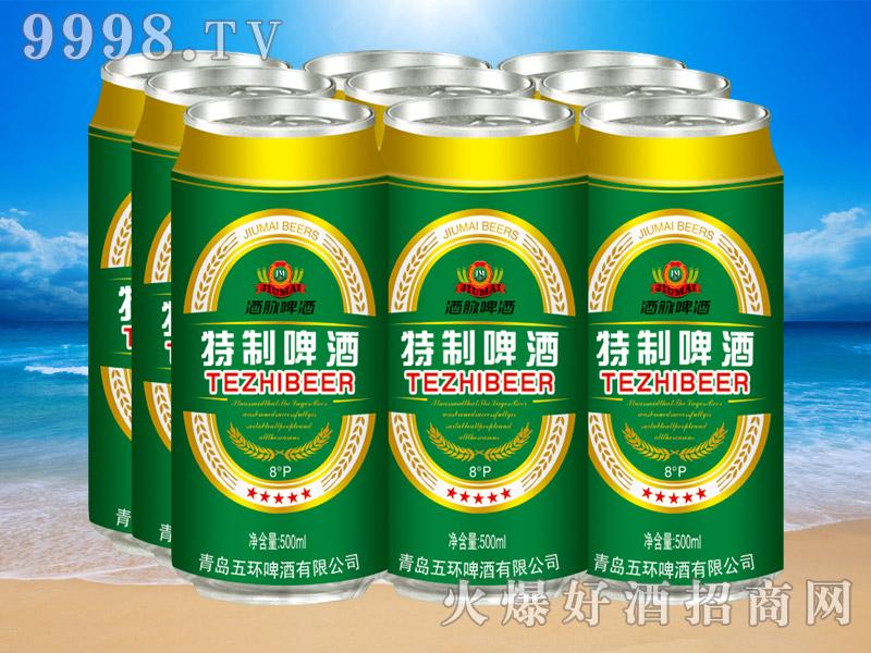 酒脉特制8度啤酒500ml×9