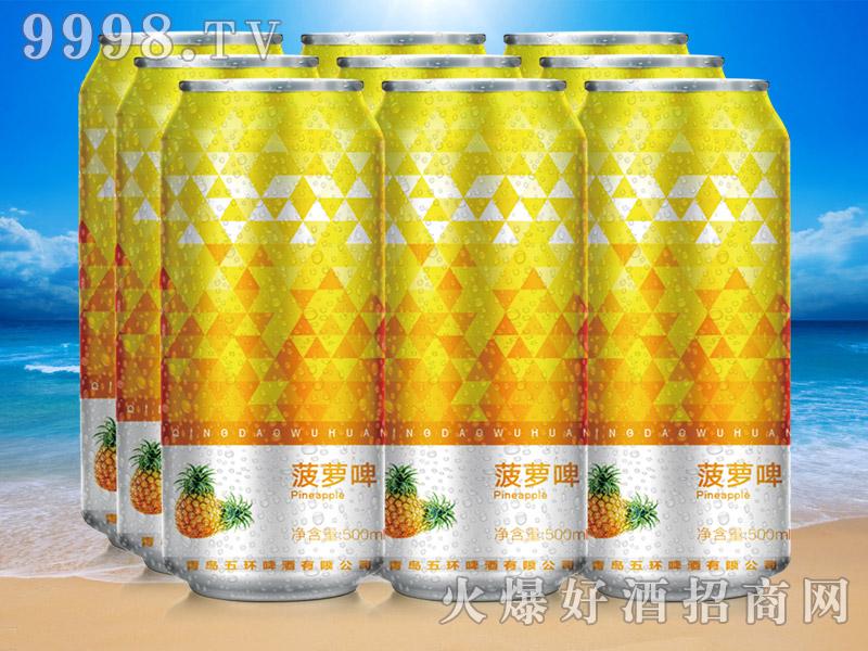 酒脉菠萝啤500ml×9