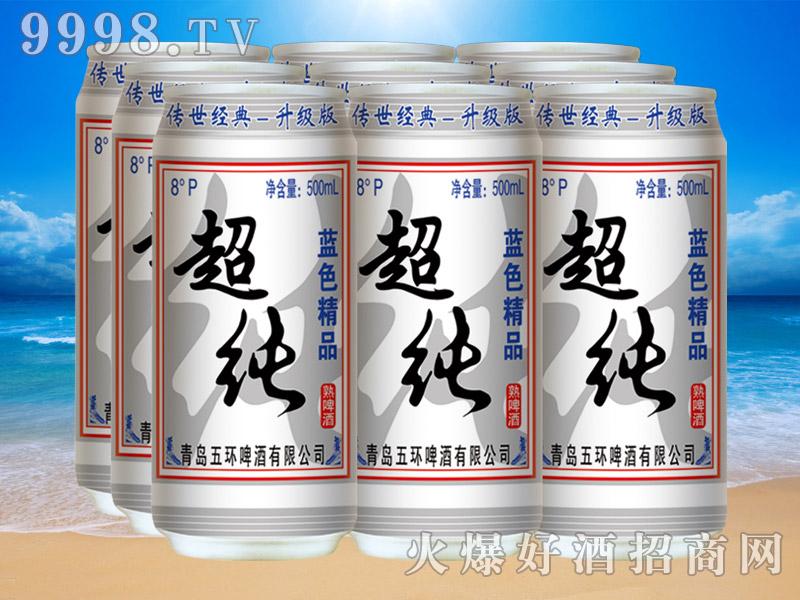 酒脉超纯8度10度啤酒500ml×9