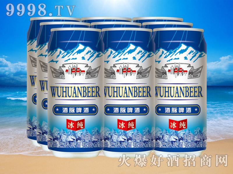 酒脉冰纯10度啤酒500ml×9