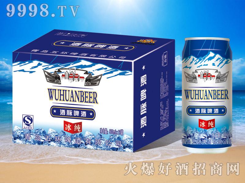 酒脉冰纯啤酒500ml