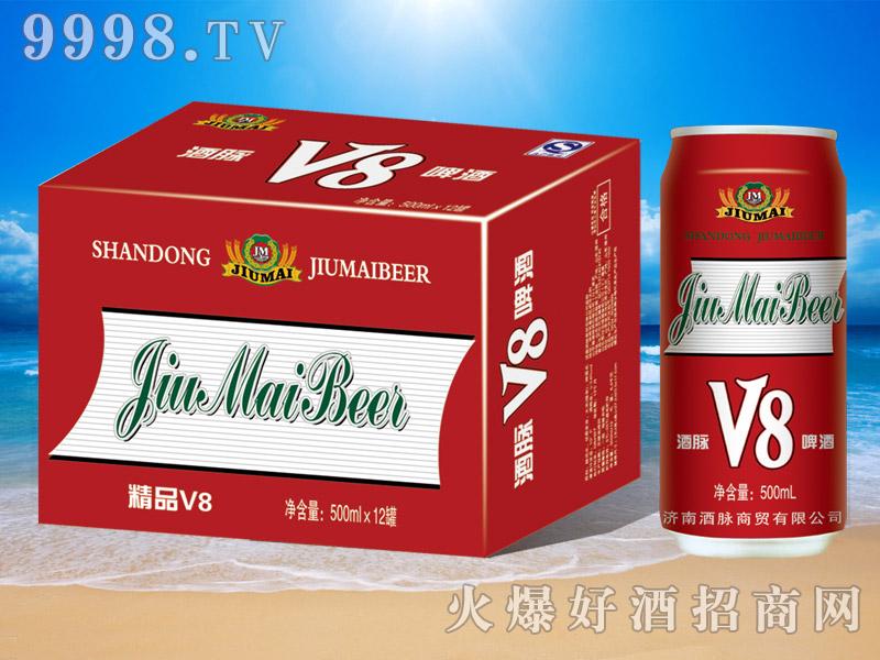 酒脉V8啤酒500ml