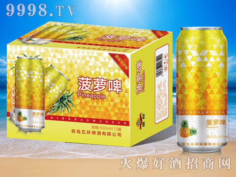 酒脉菠萝啤果味型碳酸饮料500ml