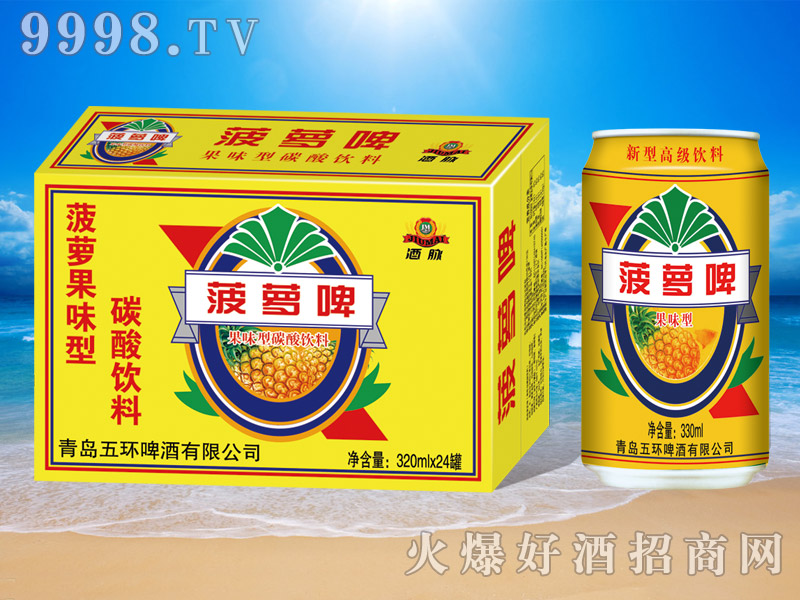 酒脉菠萝啤果味型碳酸饮料