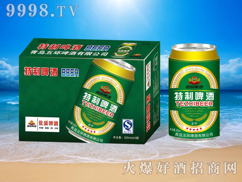 酒脉特制啤酒320ml×24