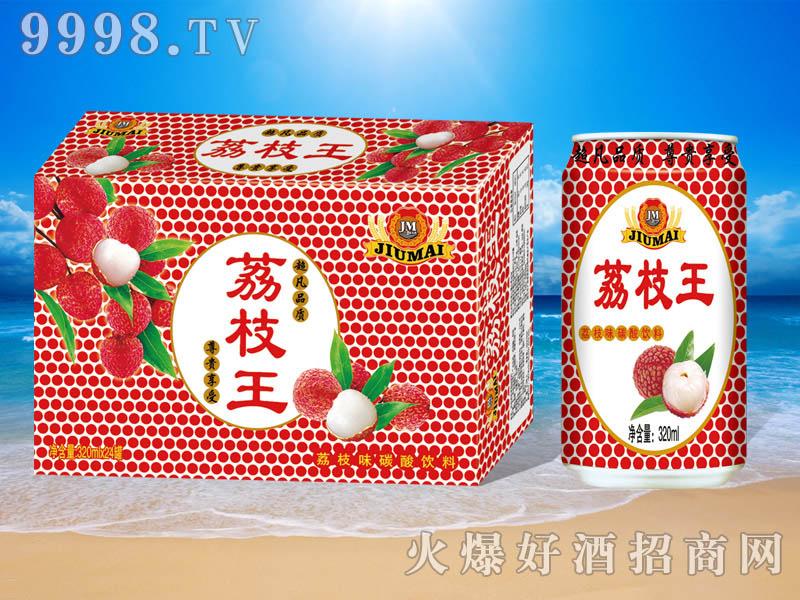 酒脉荔枝王果味型碳酸饮料