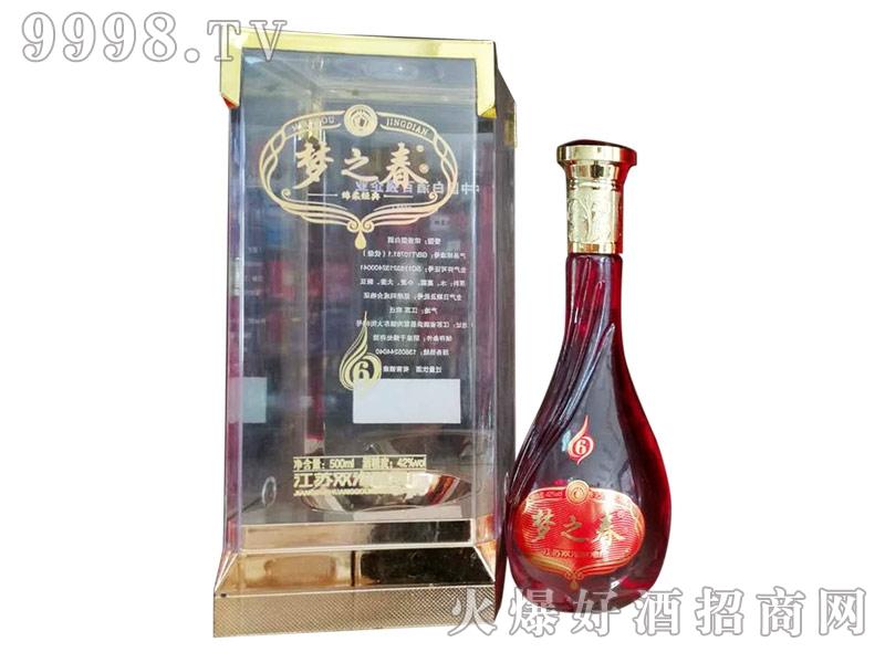 梦之春酒(绵6)透明盒