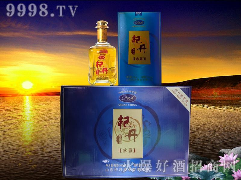 白金菊花酒(咏菊)38°500ml