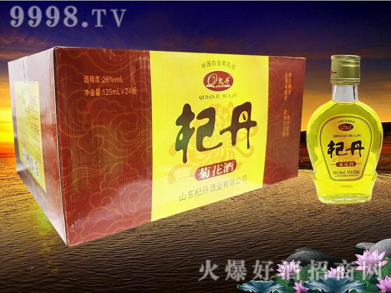 白金菊花酒(小菊)26°125ml