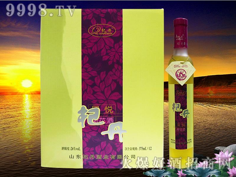 白金菊花酒(凤悦)26°375ml