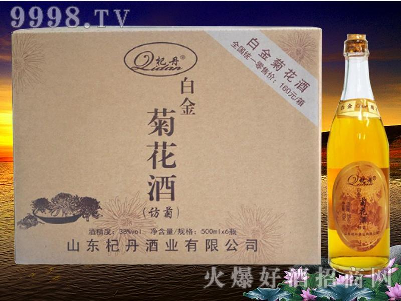 白金菊花酒(访菊)38°500ml