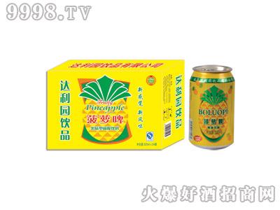 达利园菠萝啤果味型饮料