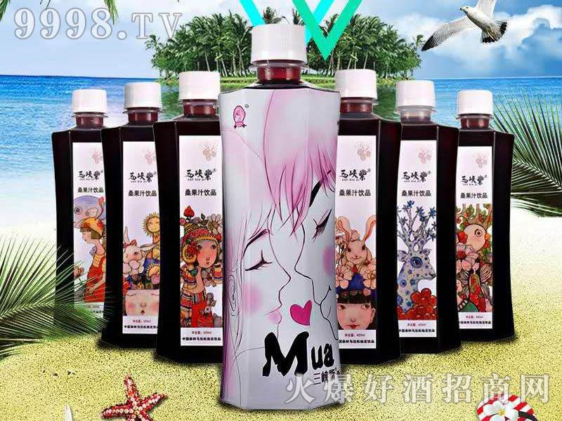 三峡紫桑果汁420ml