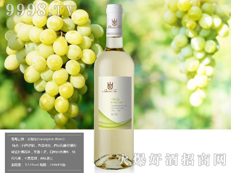 山图干白葡萄酒TW118