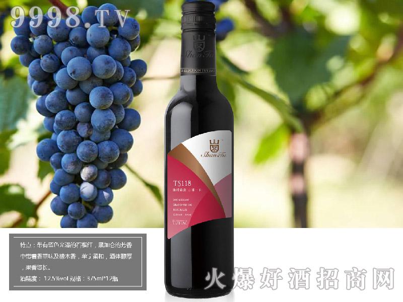 山图干红葡萄酒TS118