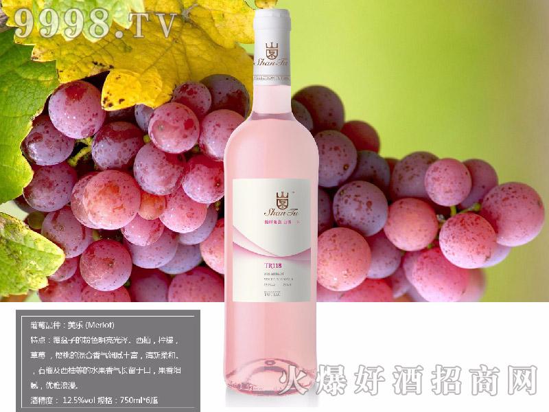 山图桃红葡萄酒TR118