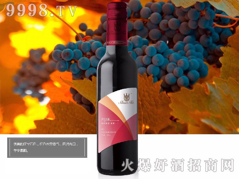 山图干红葡萄酒PS58红色果香型