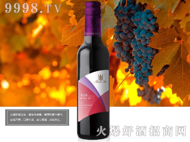 山图干红葡萄酒PS58黑色果香型