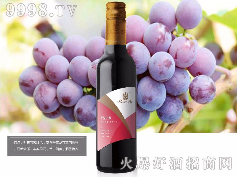 山图干红葡萄酒PS118