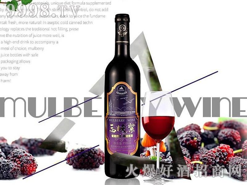 三峡紫桑椹酒750ml