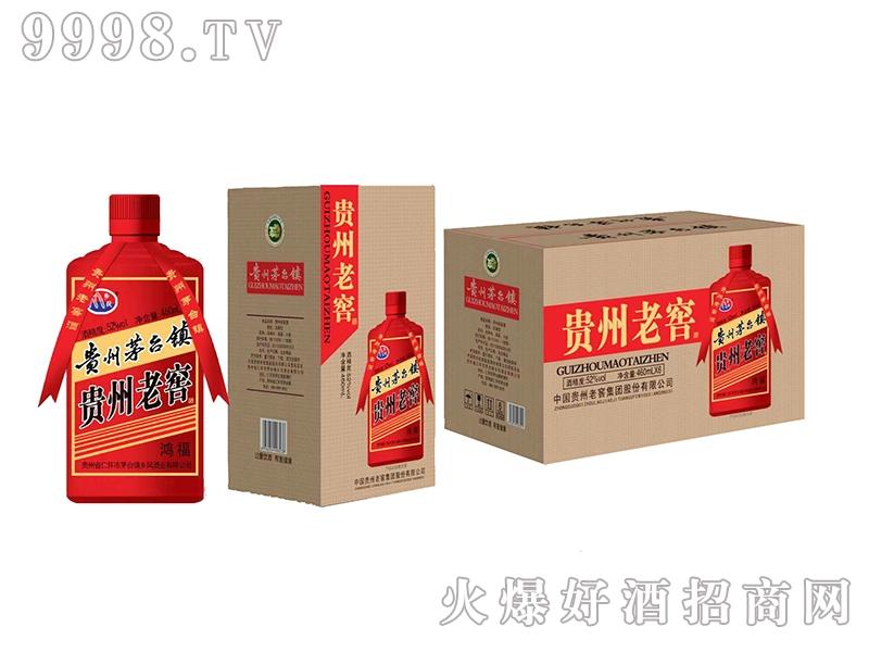 贵州老窖酒鸿福